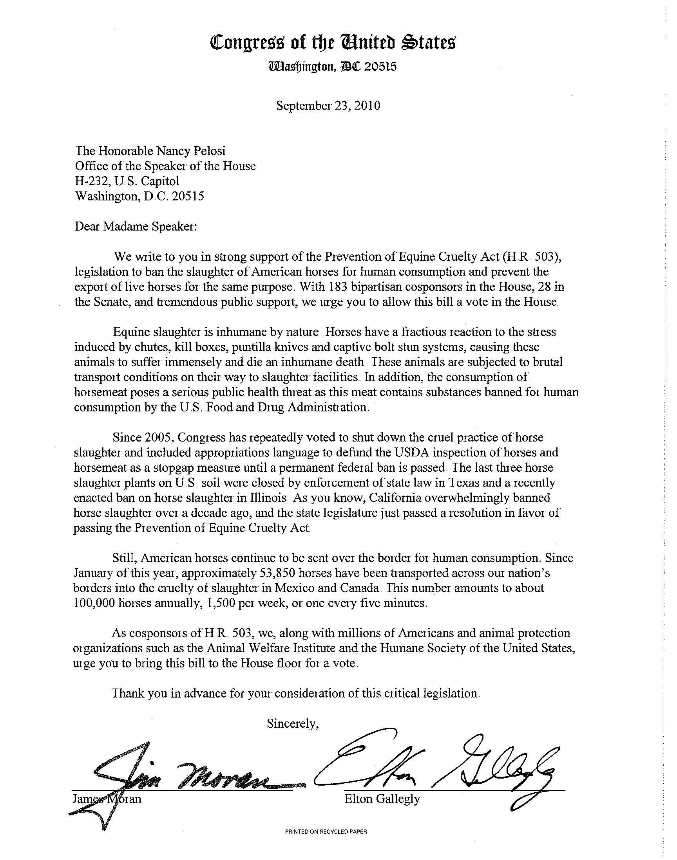 Request Washington, D.C. Tours